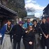 UCLA Anderson Japan Trip 2017
