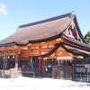 京都祇園、八坂神社へお参りに。