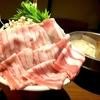 居酒屋:【新宿三丁目】六白豚を使ったウマウマしゃぶしゃぶがいただけるお店|豚〇商店 AISHI 新宿店