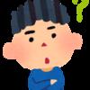 【アクセス悪すぎる?!】早稲田本庄のまとめ