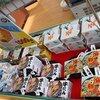 仙台空港で空弁を食す