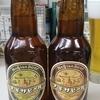ビール紹介(ナギサビール from 和歌山)