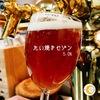 卒業制作『たい焼きセゾン』❀経堂2丁目のコラボビール誕生!