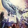 世界観が魅力的な近未来を舞台とした小説10作品