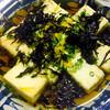 冬至当夜の日に〜豆腐をつくる・食べる文化の奥にあるもの