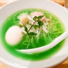 """東京で吉法師の""""碧いラーメン""""を食べてきた話。"""