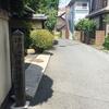 鎌倉街道を歩く 上道その5 国分寺から狭山