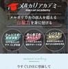 在宅ワークで月収30万円を超える主婦が急増中!