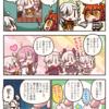 【速報】『シン・エヴァンゲリオン劇場版』の特報が公開!!