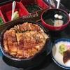 【名古屋】あつた蓬莱軒 神宮店で絶品ひつまぶしを食べてきた【予約方法、待ち時間など】