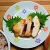 【腸活レシピ】鶏むね肉の発酵調味料わさび漬けの作り方。