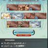 グランブルーファンタジーのこと(3)ガチャピンガチャ記録1
