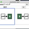 Blazor+Electron.NETでクロスプラットフォームGUIを作った時のメモ
