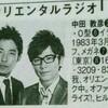 オリラジ・中田敦彦の「松本さんには謝りません!」宣言は、甘えか?思い上がりか?それとも・・・?