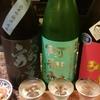 大井町 日本酒バー 粋