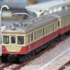 【鉄コレ】 近江鉄道 モハ202/クハ1202