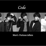 【メンズ占いグループCode〜星たちのメッセージ〜】4月30日・蠍座の満月