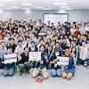 IoTLT!! vol.18でワクテカしてきた話(後編)