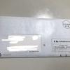 【株主優待】稲畑産業(8098)からクオカードが届きました。