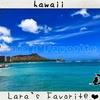 ファーストクラスでハワイに行って来ます♡