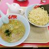 【ラーメン山岡家】 つけ麺は豚骨臭いのが苦手な方にもおすすめメニュー!