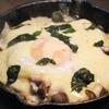 心を揺さぶるズボラ飯!スキレットで作る豚肉としめじのチーズのせ焼きのレシピ