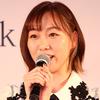 須田亜香里、最近のコーデを一挙公開 ファン「脚キレイ!」「興奮しちゃいました」