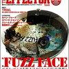 「The EFFECTOR BOOK Vol.38」!最新エフェクターブック、明日発売!メインはファズフェイス特集!