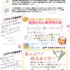 7.医歯薬出版 カメオ出演とコンビネーション