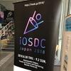 iOSDC Japan 2018で登壇しました & 参加報告 #iosdc