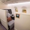 マレーシア航空 A350-900 ファーストクラス MH071 成田→クアラルンプール 搭乗記 2018年