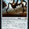 【HS】凍てつく玉座のカード評価 ①