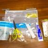 キャンプの救急セット。消毒液やガーゼこそケガの治りを遅くしている。救急セットがいっきにスリムに。