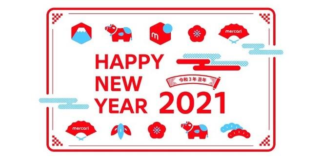 メルカリ取締役会長小泉メッセージ「2021年のメルカリ政策企画の役割」