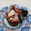 今日の昭和匠寿司。蛍烏賊でございます。藤沢「昭和匠寿司」