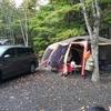 【CAMP】[後編]奥道志オートキャンプ場で秋キャンプレポ