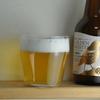 【母の日父の日】DHCのクラフトビールが口当たりまろやかで美味しい!アジア・ビアカップで金賞!