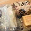 ナチュラルチーズの保存方法の正解は?【自宅で楽しむポイントを解説】