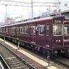 阪急5300系の現在の編成を調べてみる。