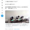 千葉県の被災