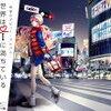 【英語歌詞】プライド革命/CHICO with HoneyWorks  Lyrics English ver.
