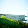 天空を測候し、本来のアートの起源に立ち返る場所「江之浦測候所」へ