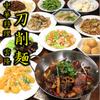 【オススメ5店】心斎橋・なんば・南船場・堀江(大阪)にある中華料理が人気のお店