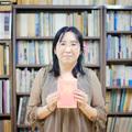 第412回 中西出版株式会社 編集 佐藤 香さん