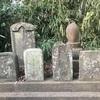 かつての街道を見守る 江戸期の石仏と墓標たち(三浦市)
