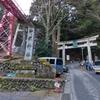 御岳山の武蔵御嶽神社へ初詣という名目で散歩しに行った感想。御嶽駅から山頂までキツかったけどやはり多摩の大自然は素晴らしい!