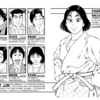 【マンガ】JJM女子柔道部物語 3巻 ★★★★☆ 小林まこと好きなら間違いなし