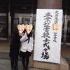 ☆卒業式~長女編☆