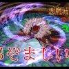 【悪魔城ドラキュラ 闇の呪印】ラルフ#9「無間回廊」