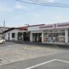 山陽本線:西高屋駅 (にしたかや)